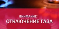 Click to preview image - Бузулукский район